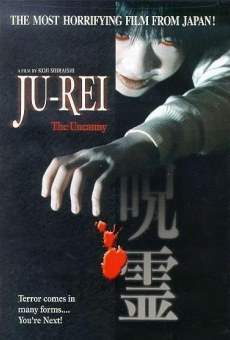 Ju-rei, la malédiction