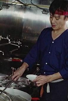 Ver película Jukujo ramen: Otsuyu wa atsu-atsu