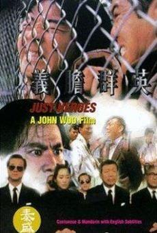 Ver película Just Heroes