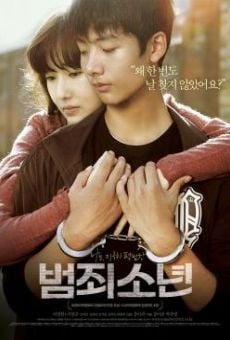 Beomjoe-sonyeon (Juvenile Offender) online