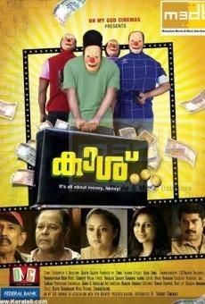 Ver película Kaashh