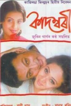 Ver película Kadambari
