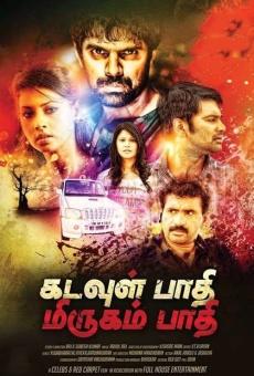 Ver película Kadavul Paathi Mirugam Paathi