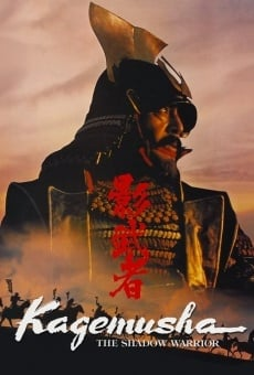 Kagemusha on-line gratuito