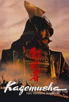 Kagemusha - L'ombra del guerriero online