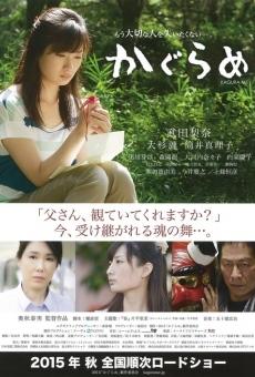 Ver película Kagura Me