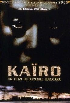 Ver película Kairo