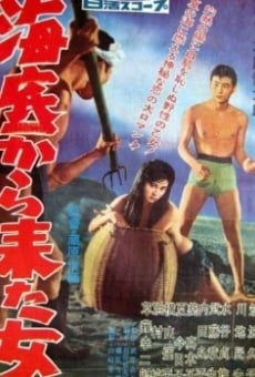 Ver película Kaitei kara kita onna