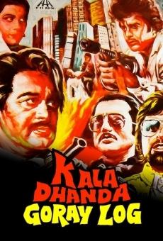 Ver película Kala Dhanda Goray Log