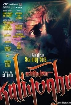 Ver película Kaliyugha