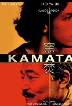 Kamataki en ligne gratuit