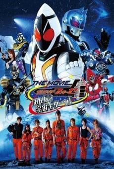 Ver película Kamen Rider Fourze - La Película: ¡Todo el mundo, es la hora espacial!