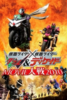 Kamen raidâ x Kamen raidâ W & Dikeido Movie taisen 2010 on-line gratuito