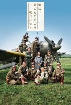 Kamikaze: Assaut dans le Pacifique en ligne gratuit