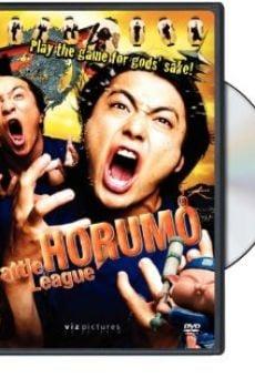 Película: Kamogawa horumô