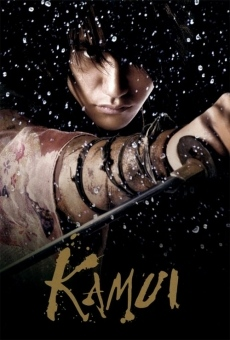 Watch Kamui gaiden online stream