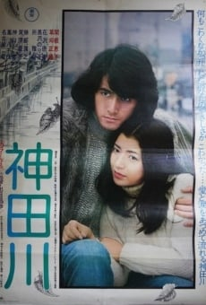 Ver película Kandagawa