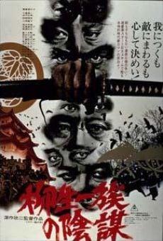 Ver película Kang Samurai