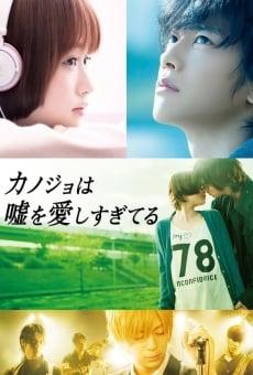 Ver película El mentiroso y su amante