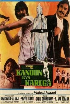 Ver película Kanoon Kya Karega