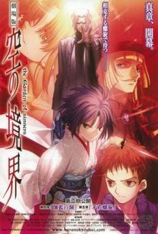 Kara no Kyoukai 5: Mujun Rasen en ligne gratuit