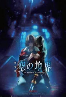 Kara no Kyoukai 7: Satsujin Kousatsu