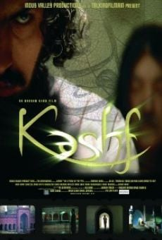 Película: Kashf: The Lifting of the Veil