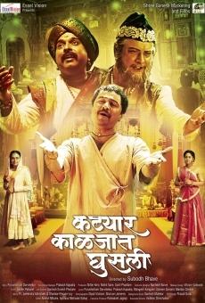Ver película Katyar Kaljat Ghusali