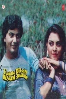 Ver película Kaun Dilan Diyan Jane