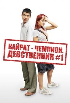 Ver película Kayrat-Chempion. Devstvennik #1