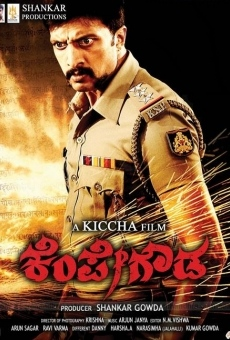 Ver película Kempe Gowda
