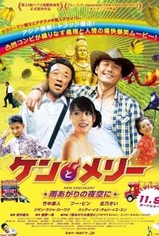 Ver película Ken to Meri Ameagari no Yozorani