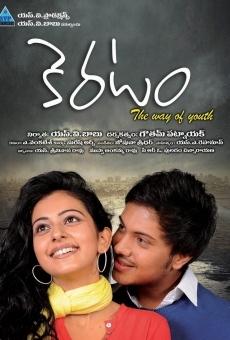 Ver película Keratam