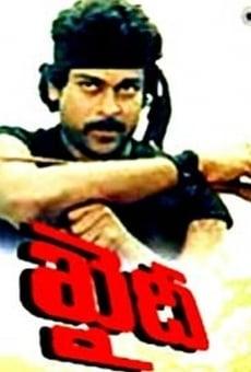Ver película Khaidi