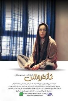 Ver película Khaneye roshan