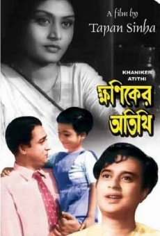 Ver película Khaniker Atithi