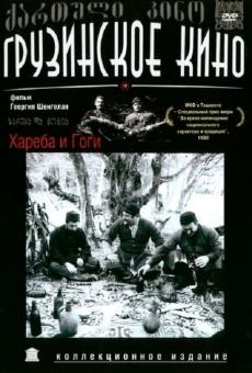 Ver película Khareba and Gogia