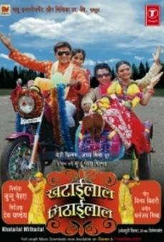 Ver película Khatailal Mithailal
