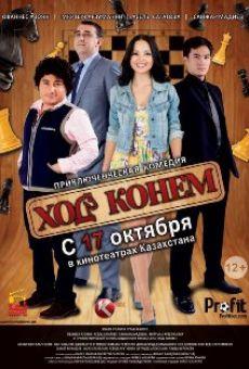 Ver película Khod konem