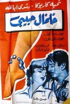 Ver película Kholkhal habibi