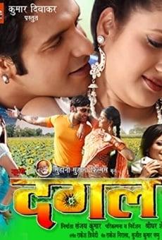 Ver película Khuni Dangal