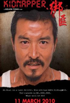 Bang fei (Kidnapper) on-line gratuito