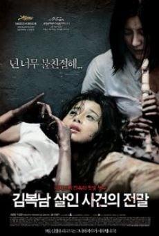 Kim Bok-nam salinsageonui jeonmal online