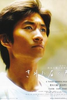 Ver película Kimi ni todoku koe