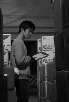 Ver película Kimi to Mama to Kauboui