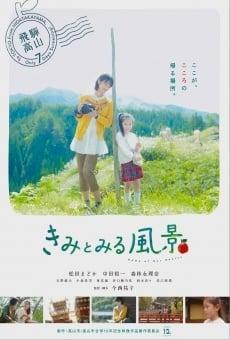 Ver película Kimi to miru fûkei