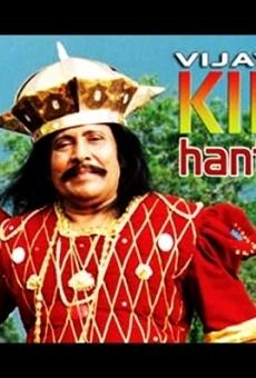 Ver película King Hunther