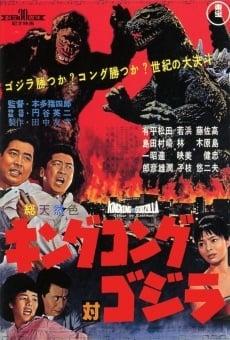 Ver película King Kong contra Godzilla