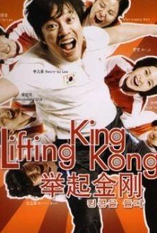King-kong-eul deul-da en ligne gratuit