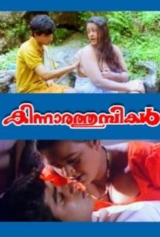 Ver película Kinnara Thumbikal
